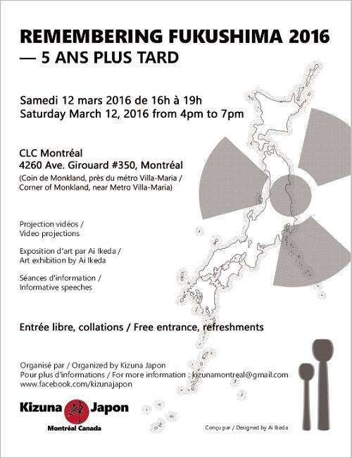Fukushima Event